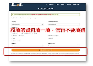 [限時免費] 上班上課必備!『ONEKEY PDF Convert to Word』PDF 轉換 WORD 工具,保留格式 / 支援中文;原價 usd 29.99 限時免費 @3C 達人廖阿輝