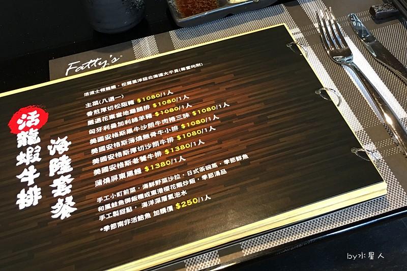 32823176693 5d56b9ab6d b - 熱血採訪| 台中北屯【Fatty's 崇德店】整棟建築都是Fatty's餐廳,主打頂級海鮮食材的日式鐵板燒