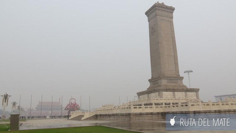 Beijing Pekin China (22)