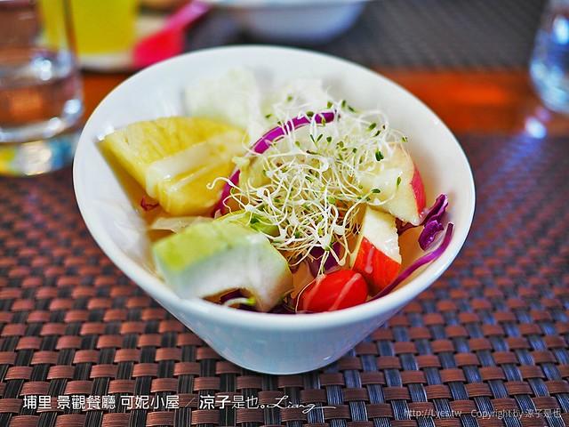 埔里 景觀餐廳 可妮小屋 7