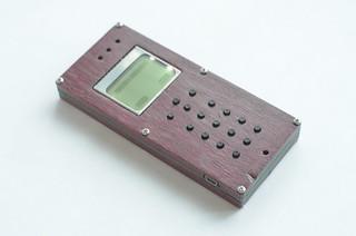 Dena's purpleheart phone