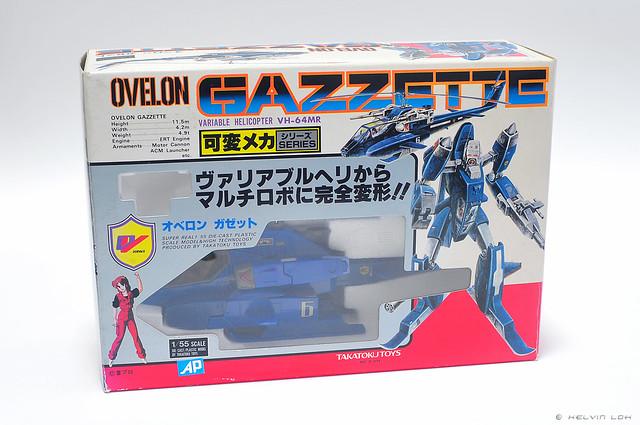 VH-64 MR Oberon Gazzette