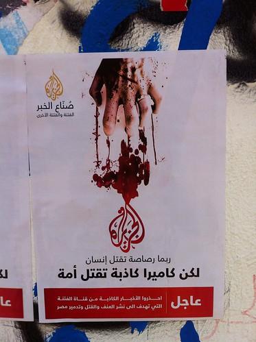 Anti-Al Jazeera poster up on Mohammed Mahmoud