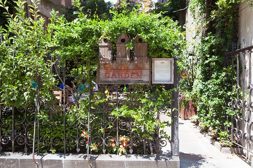 Entry to Talula's Garden