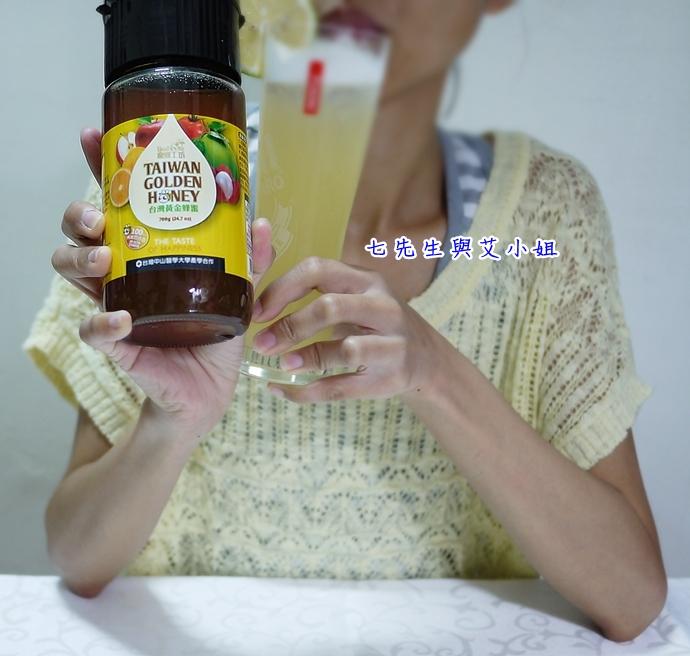 9 東森蜜蜂工坊台灣黃金蜂蜜