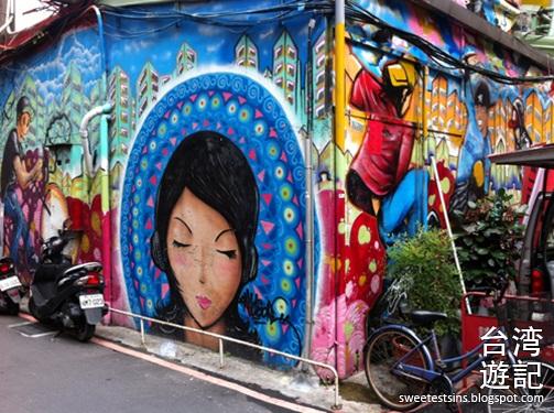 taiwan taipei ximending shilin night market blog (10)