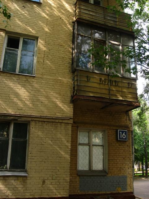 Жилые дома кооператива 1-е Замоскворечье 02