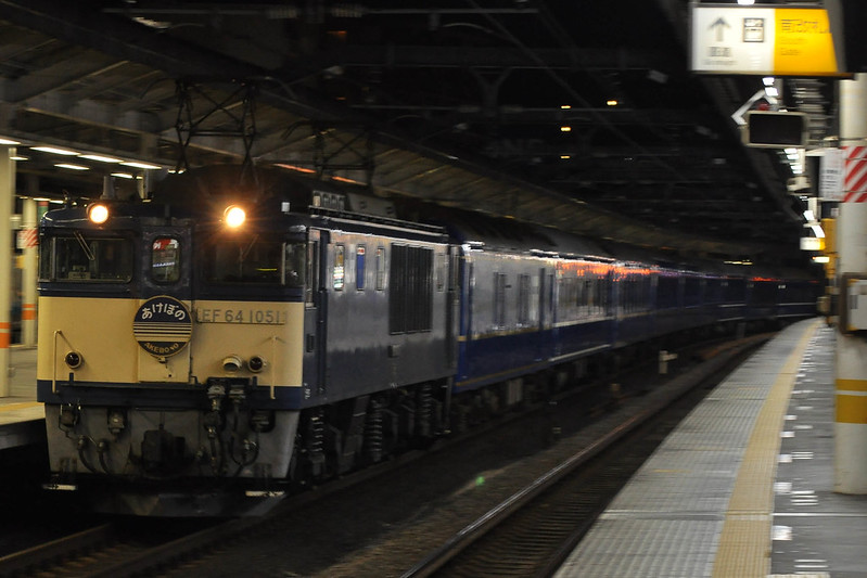 2021 Sleeping Ltd.Exp AKEBONO EF64-1051