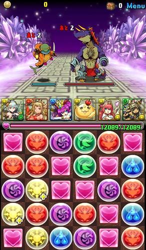 vs_cristalDefendersCorabo_1_131130