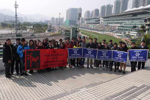 IFMA Student Event: Guided Tour to Shatin Racecourse & Stable Energy Center