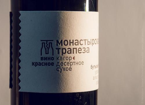 этикетка для вина высокая печать