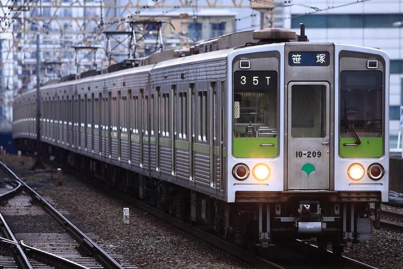 Toei 10-000 series 10-200F