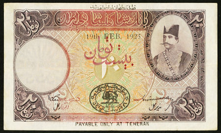 Imperial Bank of Persia note