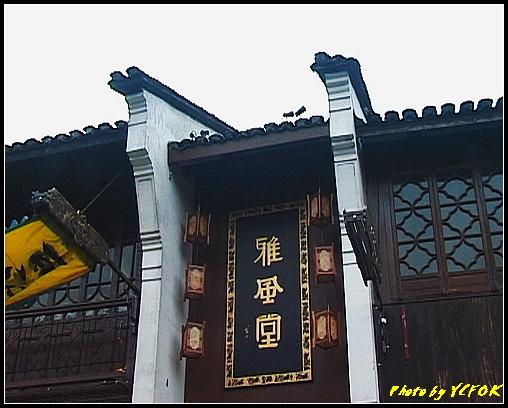 杭州 吳山天風景區 (清河坊) - 022