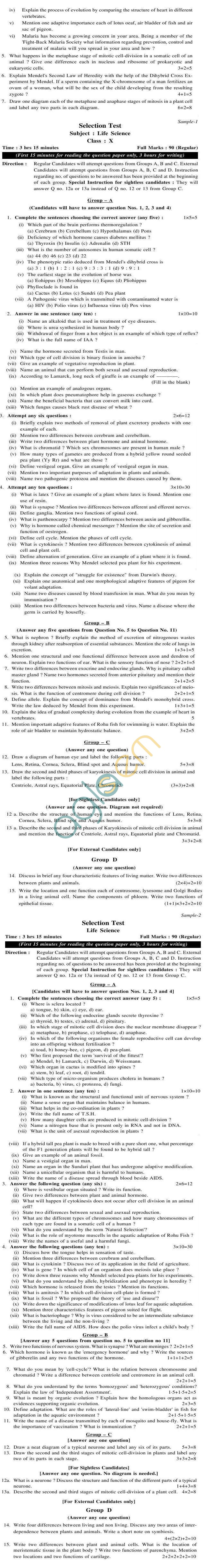 WB Board Sample Question Papers for Madhyamik Pariksha (Class 10) - Life Science