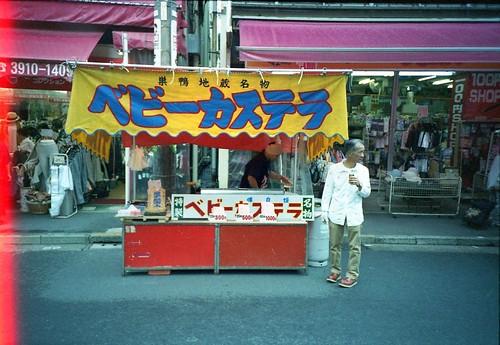 Jizo Dori food stall 3
