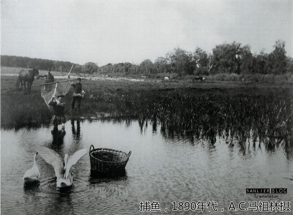 帝俄农民与手工业者37