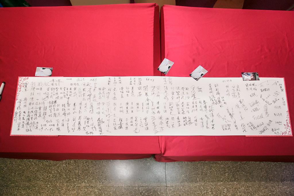 """"""" 台北遠企, 台北遠企婚攝, 台北遠東國際飯店, 台北香格里拉301"""