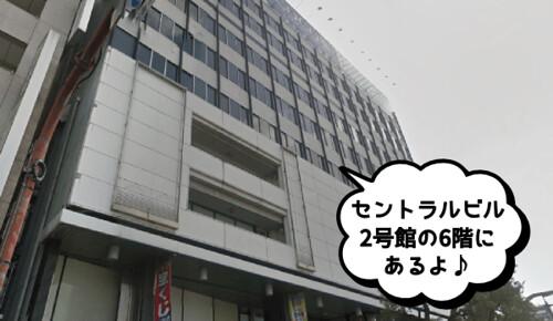 musee02-okayamaekimae