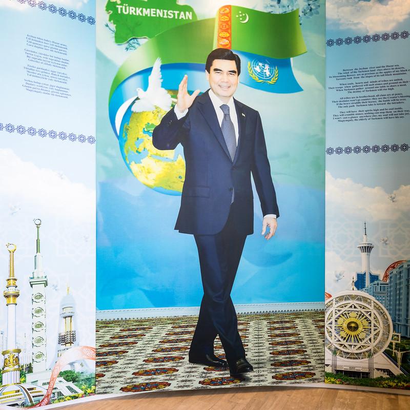 expo turkmenistan pavilion