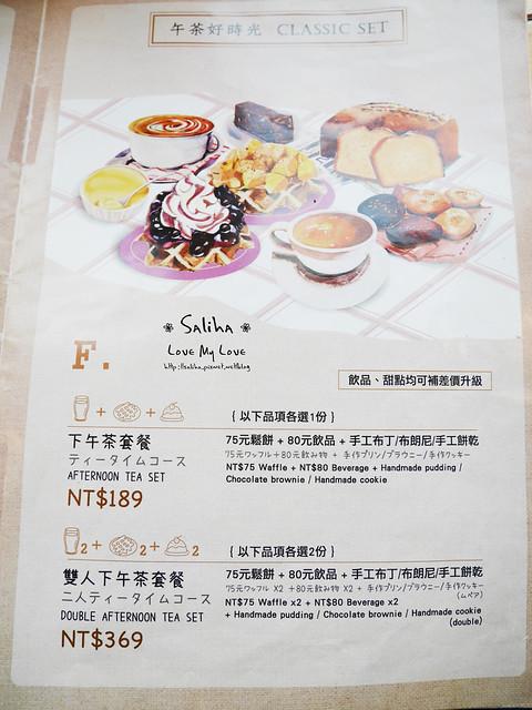淡水下午茶甜點鬆餅微幸福咖啡館 (11)