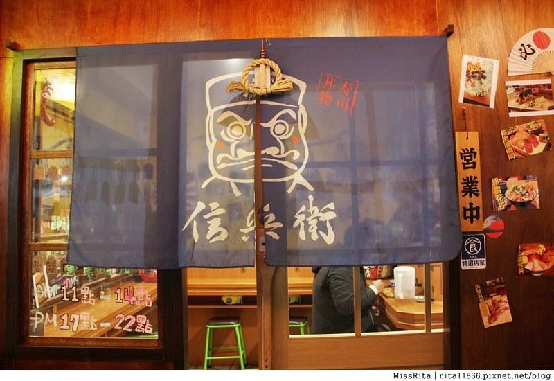 台中好吃 台中丼飯 好吃丼飯 信兵衛 信兵衛手作丼飯壽司 台中平價美食 鮭魚丼 牛肉握壽司3