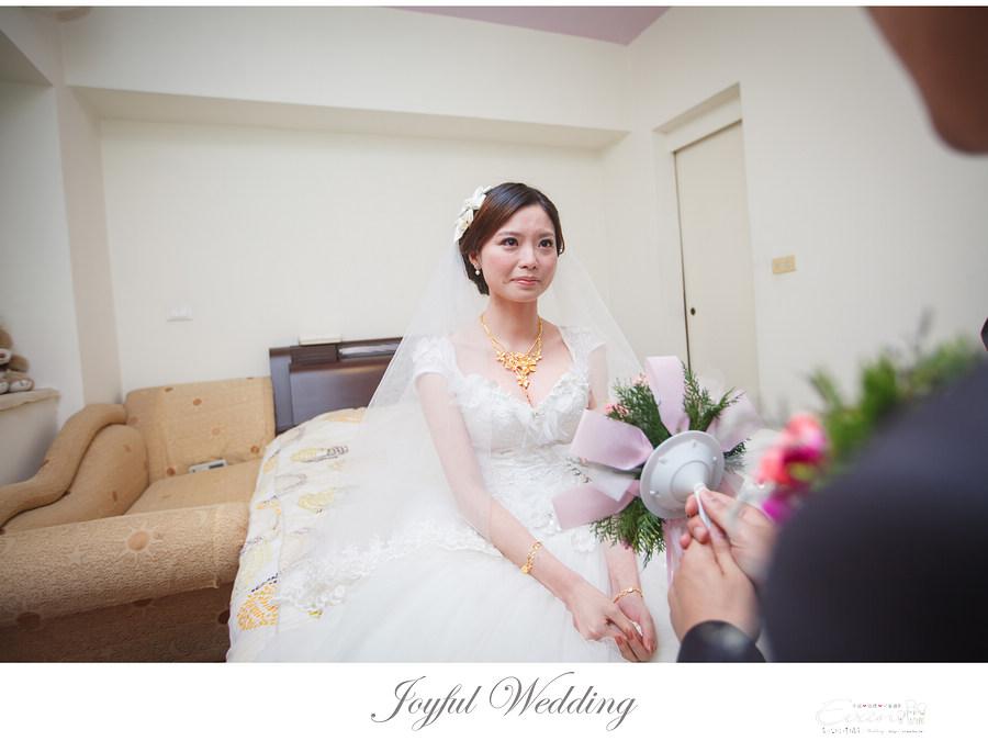 婚攝 小朱爸 IMG_00081