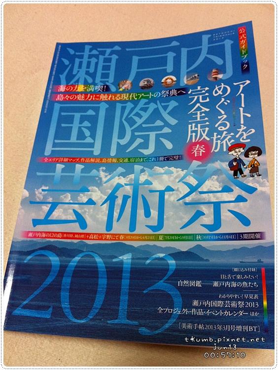 2013-06-13 00.57.10.jpg