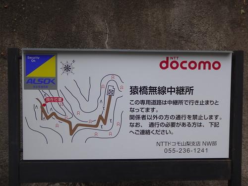 DSC00757