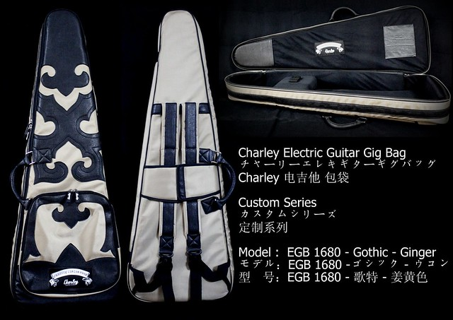 Photo:Charley Electric Guitar Gig Bag - EGB 1680 Gothic Ginger  - Charley 电吉他 背包 By Charley Guitars