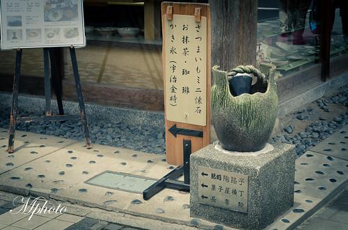 川越 菓子屋橫丁