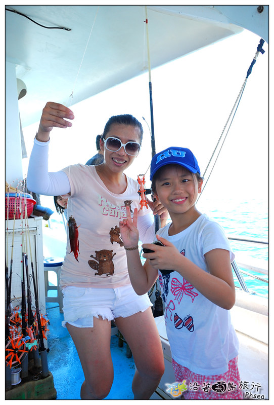 2013歐船長東海休閒漁業_133