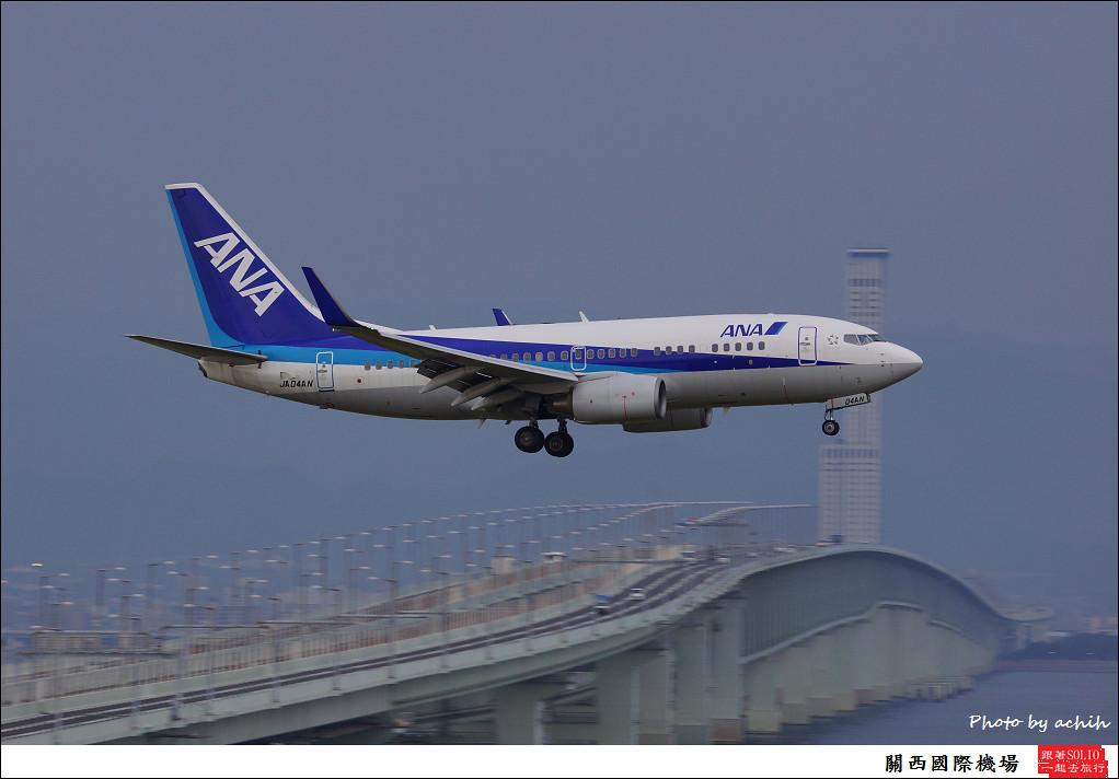 All Nippon Airways - ANA JA04AN