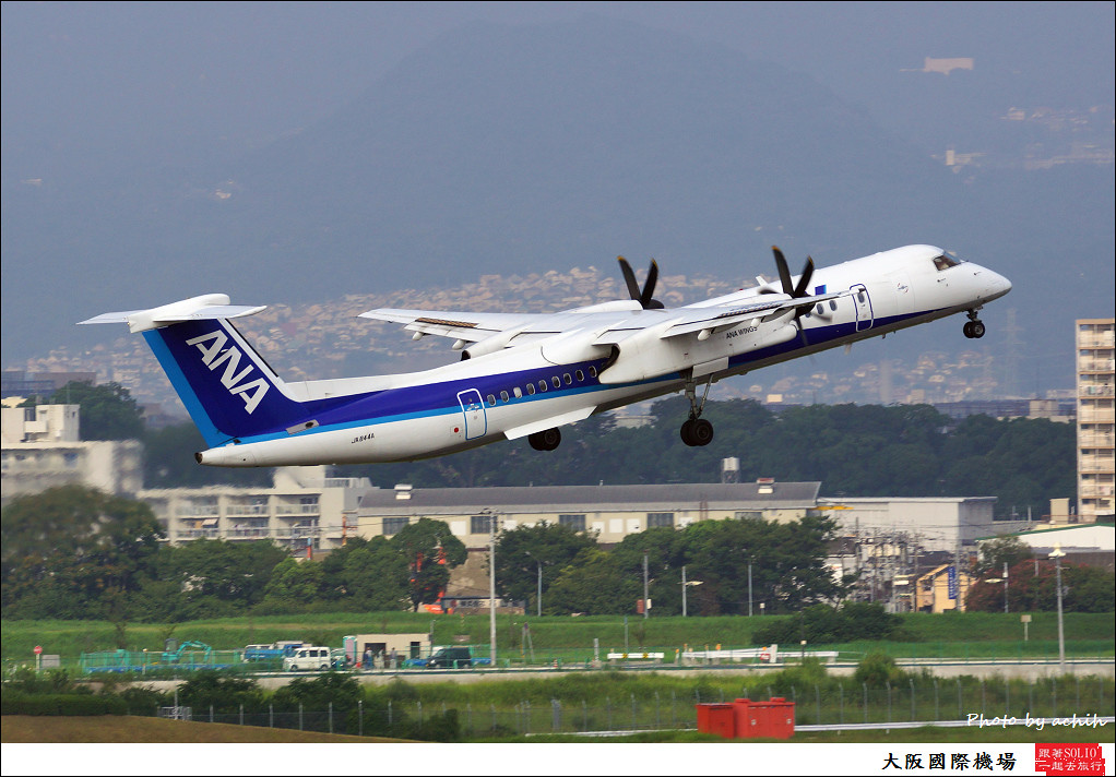 All Nippon Airways - ANA (ANA Wings) JA844A