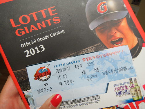 Lotte Giants Korean Baseball Team