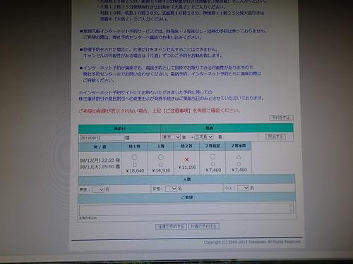 DSC030101
