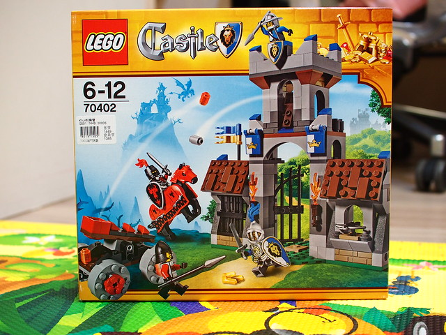P8265002 LEGO 70402