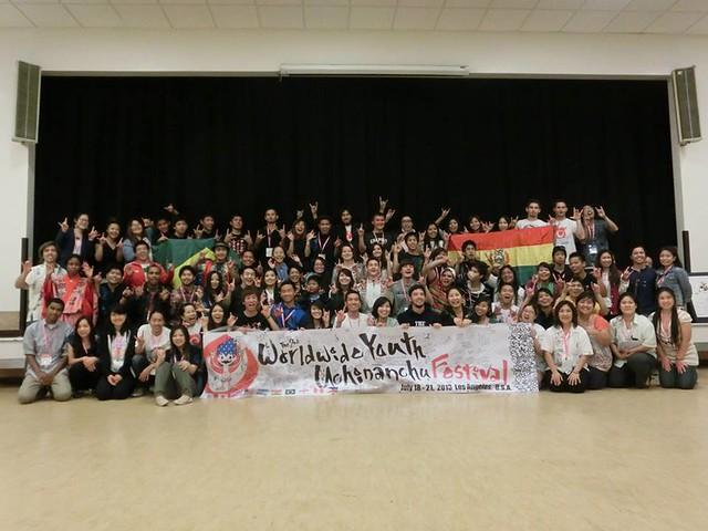 2º Okinawa Wakamono Taikai
