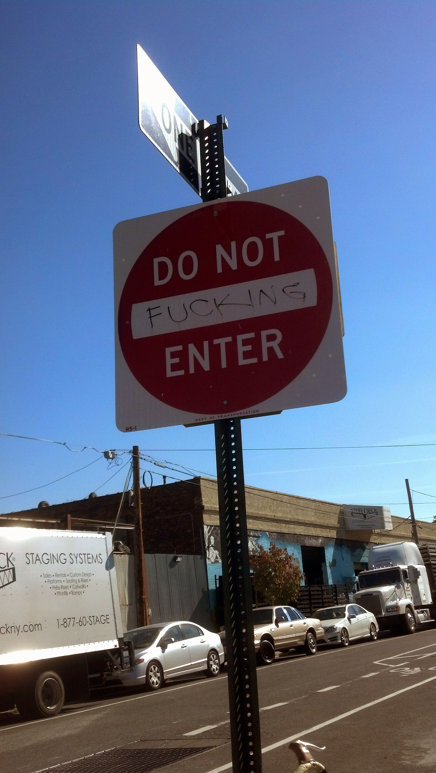 Do Not Fucking Enter