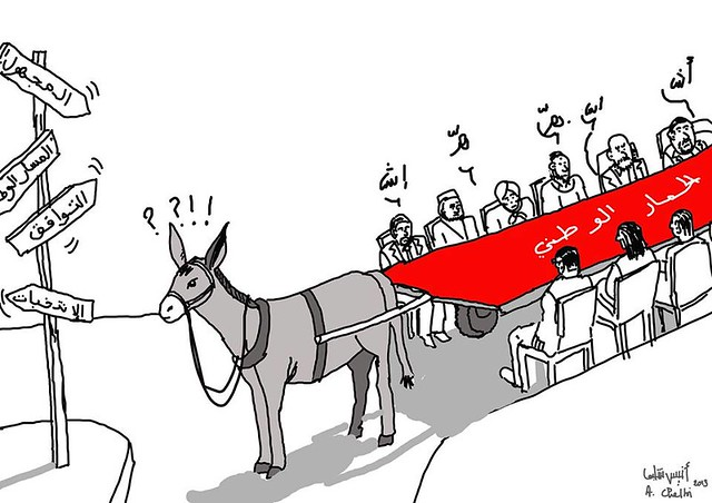 Tunisia's Political Talks, Told Through Cartoons