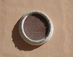 Photo of Brown plaque № 30075