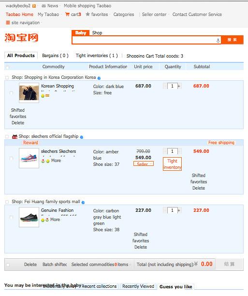 Taobao SEA.png