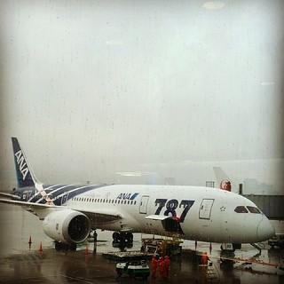 いい日旅立ち。登機。
