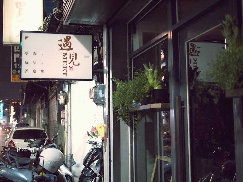 新竹 遇見咖啡 (17)