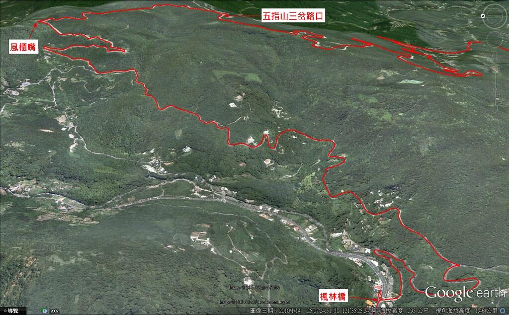 楓林橋-風櫃嘴 Google Earth