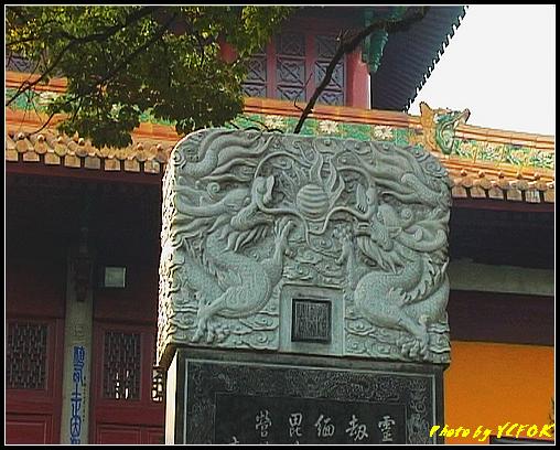 杭州 西湖 (西湖十景之一) 淨慈寺 - 021