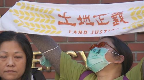 抗議居民高舉土地正義毛巾。