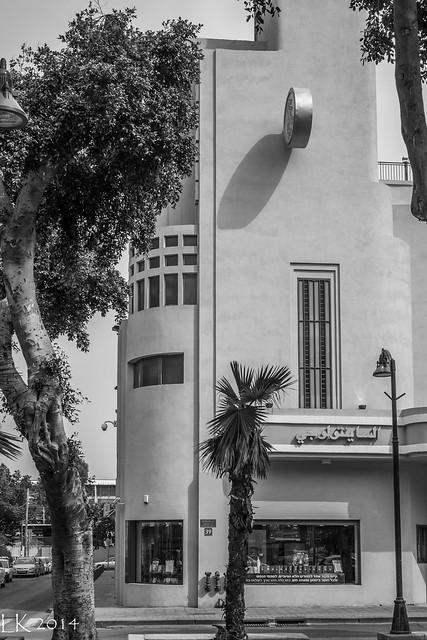 Alhambra Cinema, Yafo