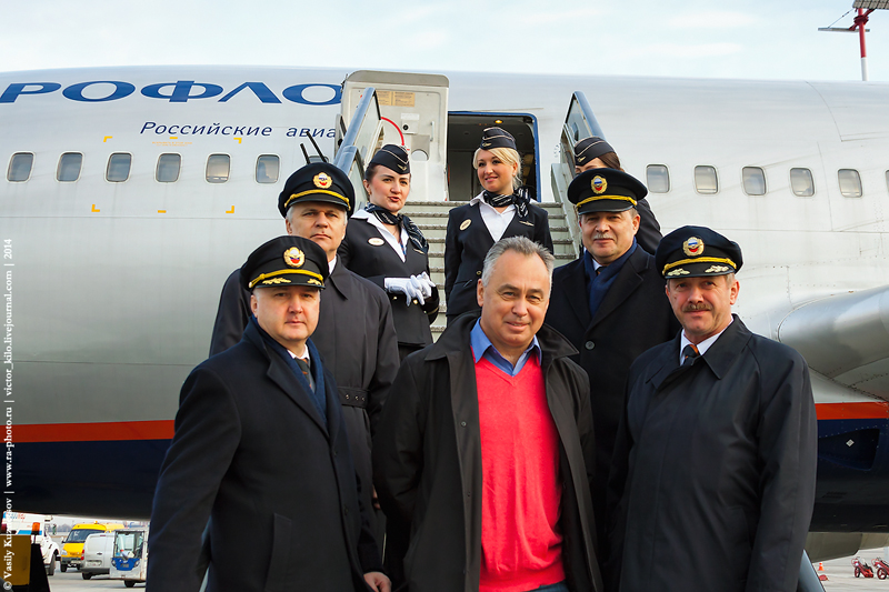 Aeroflot Il-96 Final flight crew