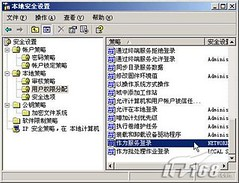 Windows PostgreSQL 安装图文教程6